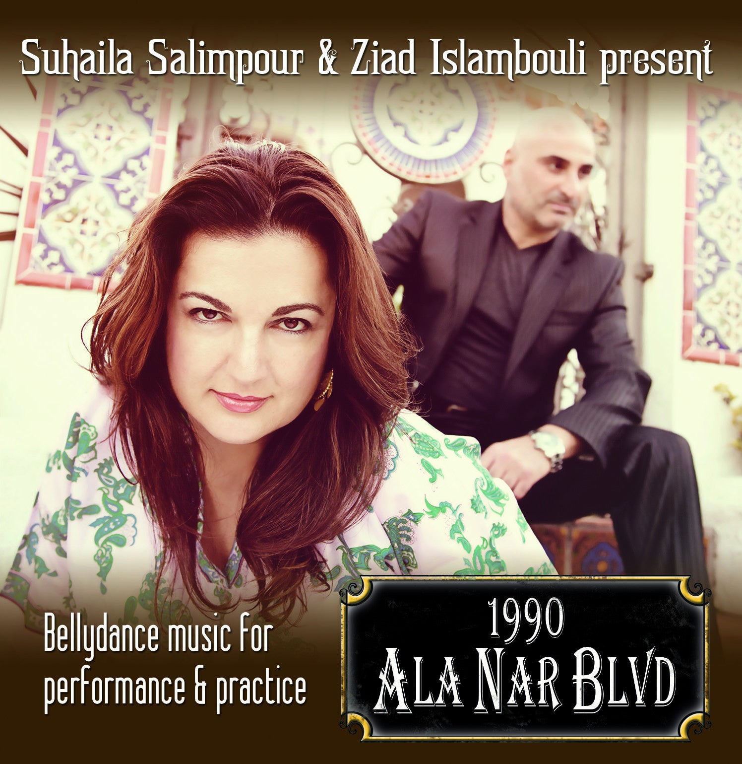 Ala Nar Percussion Music Loops Downloads Salimpour Store