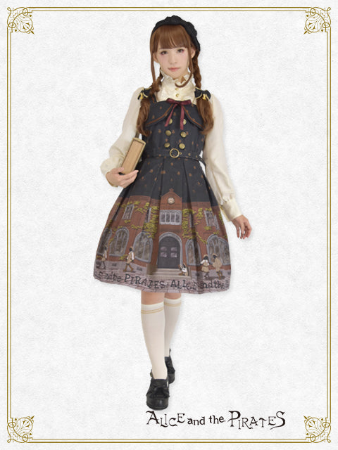 RESERVE - Twilight Gymnasium and the Seven Wonders jumper skirt Ⅰ
