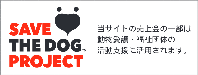 SAVE THE DOG PROJECT