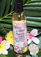 Organic Monoi Oil 6.4 Oz    (Five Types are Available!)