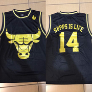 Buy Chicago Bulls Supps Is Life Jersey Active Wear Australia Online