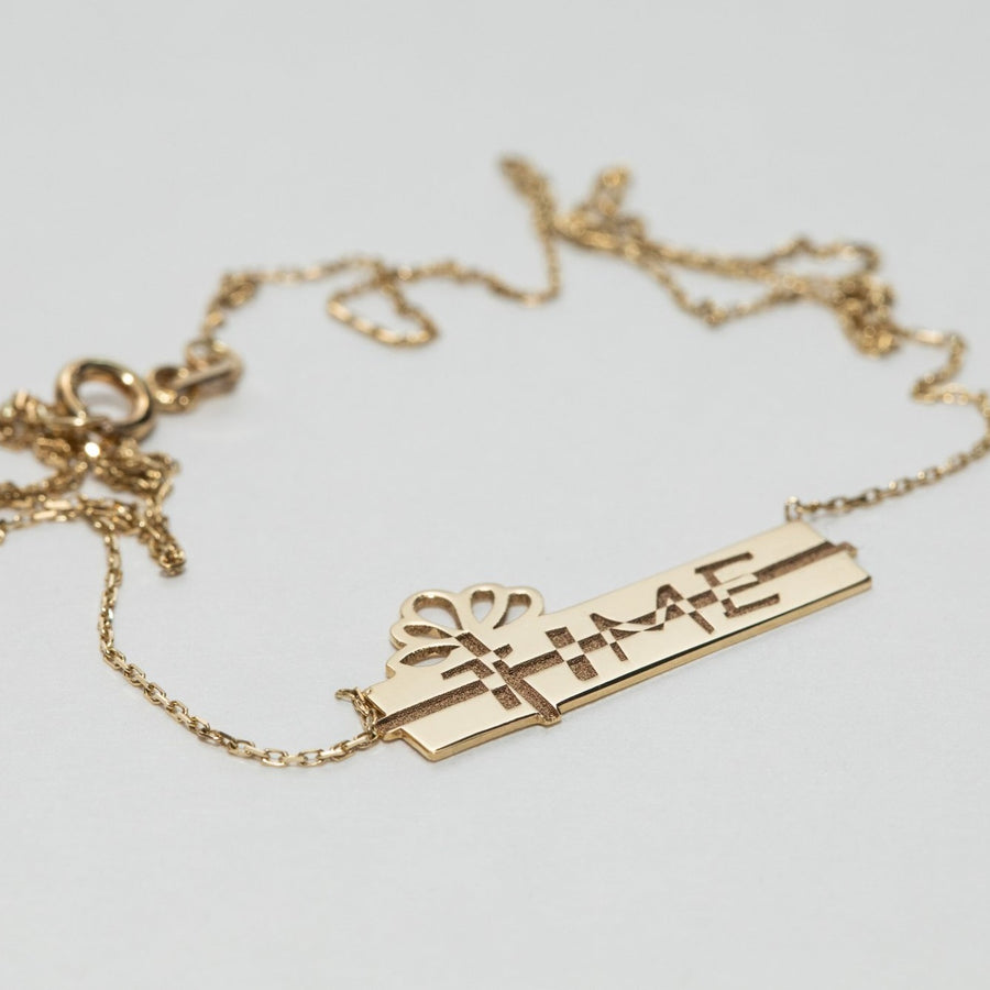 Gift of Time Choker Necklace