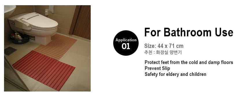 bath room anti slip non slip mat