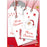 Gift Tags Christmas 8 x 4 cm, Red (15275)