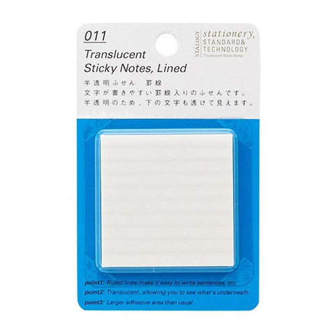 Translucent Sticky Notes Lined 50mm