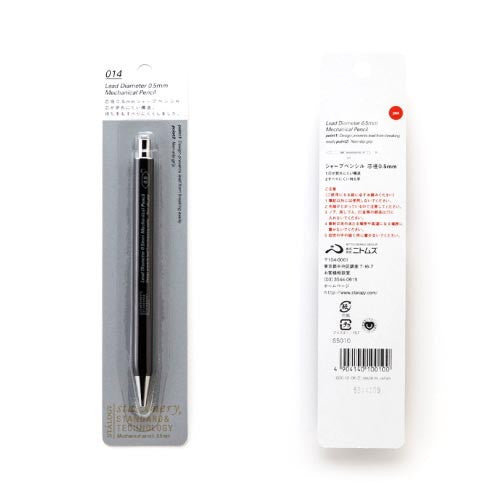 Mechanical Pencil 0.5mm