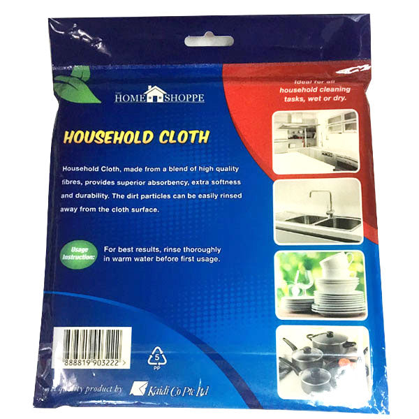 Household Cleaning Cloth 2PC Pack