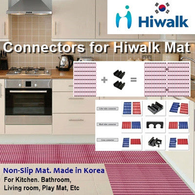 Hiwalk Non-Slip Mat Connectors (Only Suitable for Mat 71cm x 44cm)