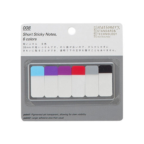 Short Sticky Notes 6 colors (B)