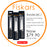 Fiskars Bundle Set 1