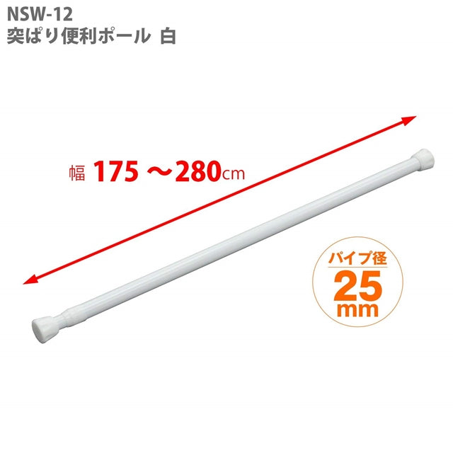 Extension Spring Rod NSW-12