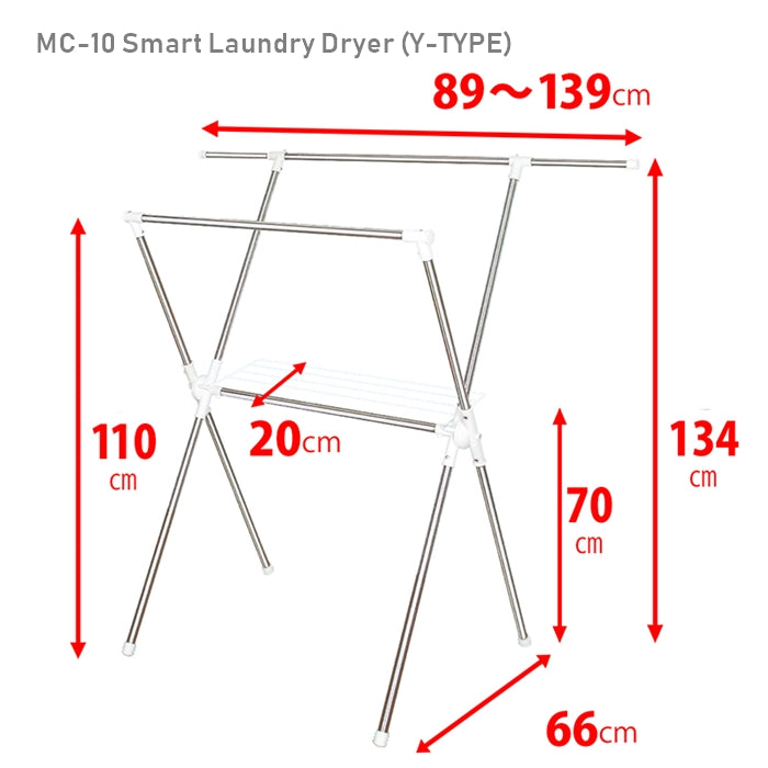 Smart Laundry Hanger Rack MC-10