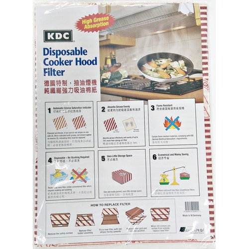 KDC Grease Filter Paper Carton (20 pieces)