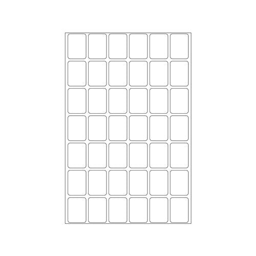 Office Pack Multi-purpose Labels 16 x 22mm (2380)