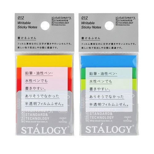 Writable Sticky Notes 50x50mm