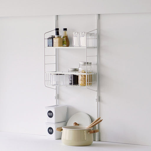 Slim Adjustable Kitchen Rack SPL-4