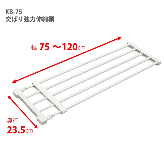 Full Extension Shelf KB-75