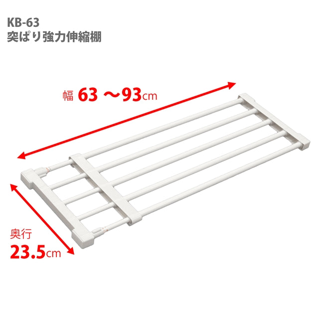 Full Extension Shelf KB-63