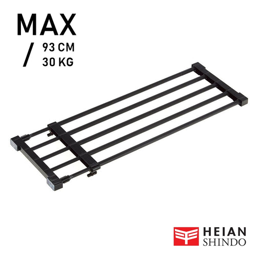 Full Extension Shelf BLACK KB-63B