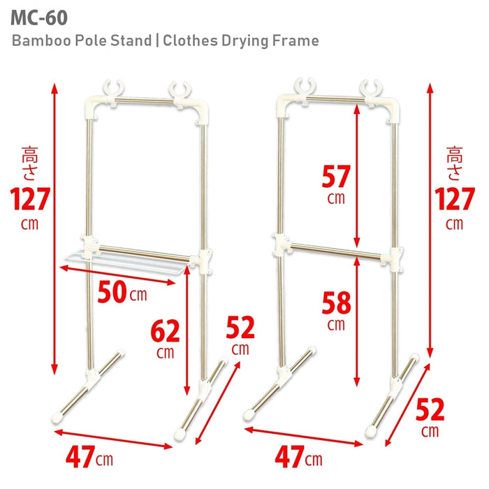 Bamboo Pole Stand MC-60 Stainless Steel