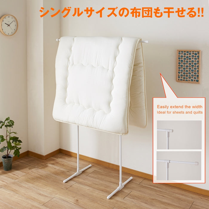 Clothes Drying Rack T Stand SMW-3 (7.5 Kg)