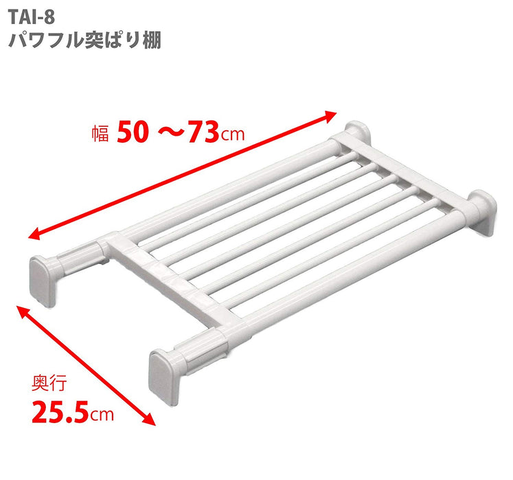Extension Shelf TAI-8