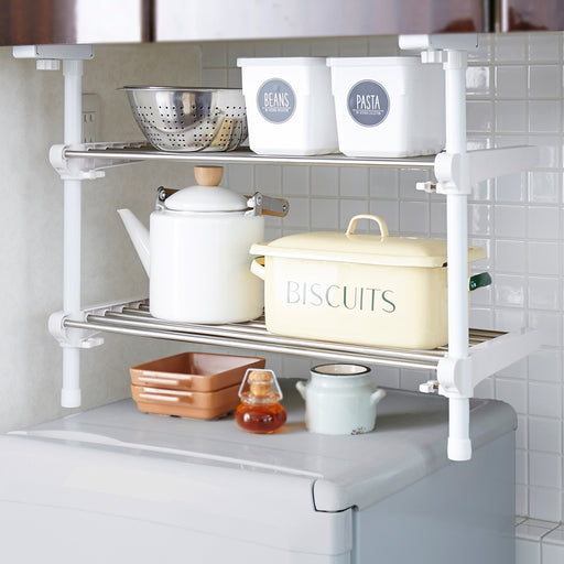 Kitchen 2 Tier Hanging Shelf TK-2