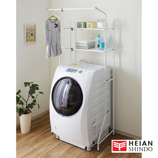 Laundry Washing Machine Rack with Hanging L-2