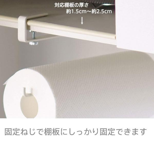 Kitchen Paper Towel Holder SPH-5