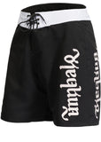 Men's Black & White Surf Boardshorts