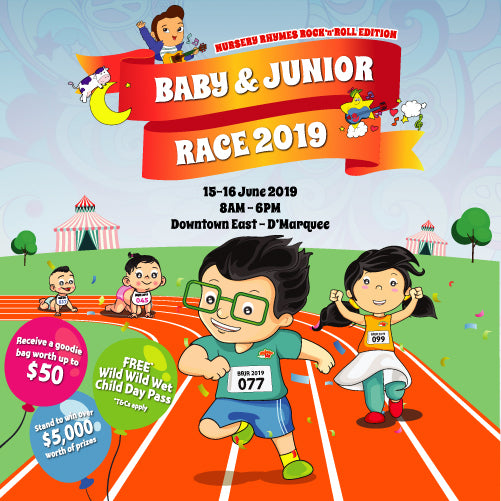 eXplorerkid,Baby & Junior Race is happening this June holidays, 15–16 June at Downtown East