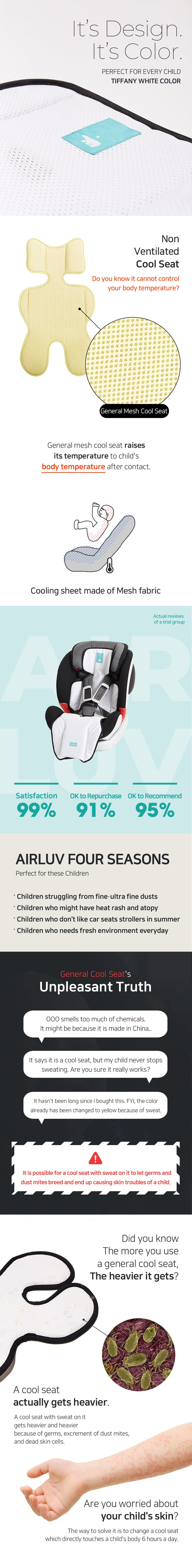 Poled AirLuv Refreshing Air Seat