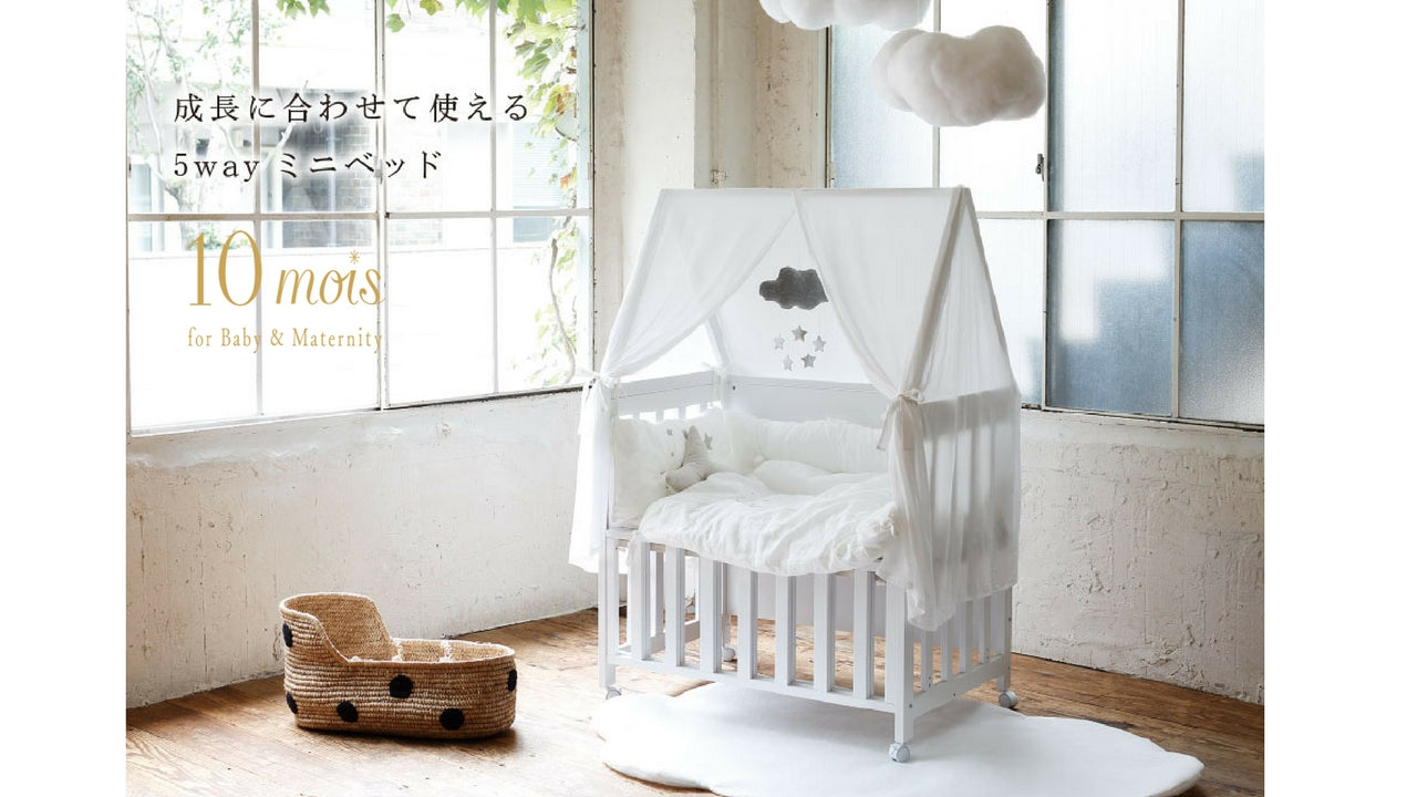 10 Mois Convertible Baby Cot