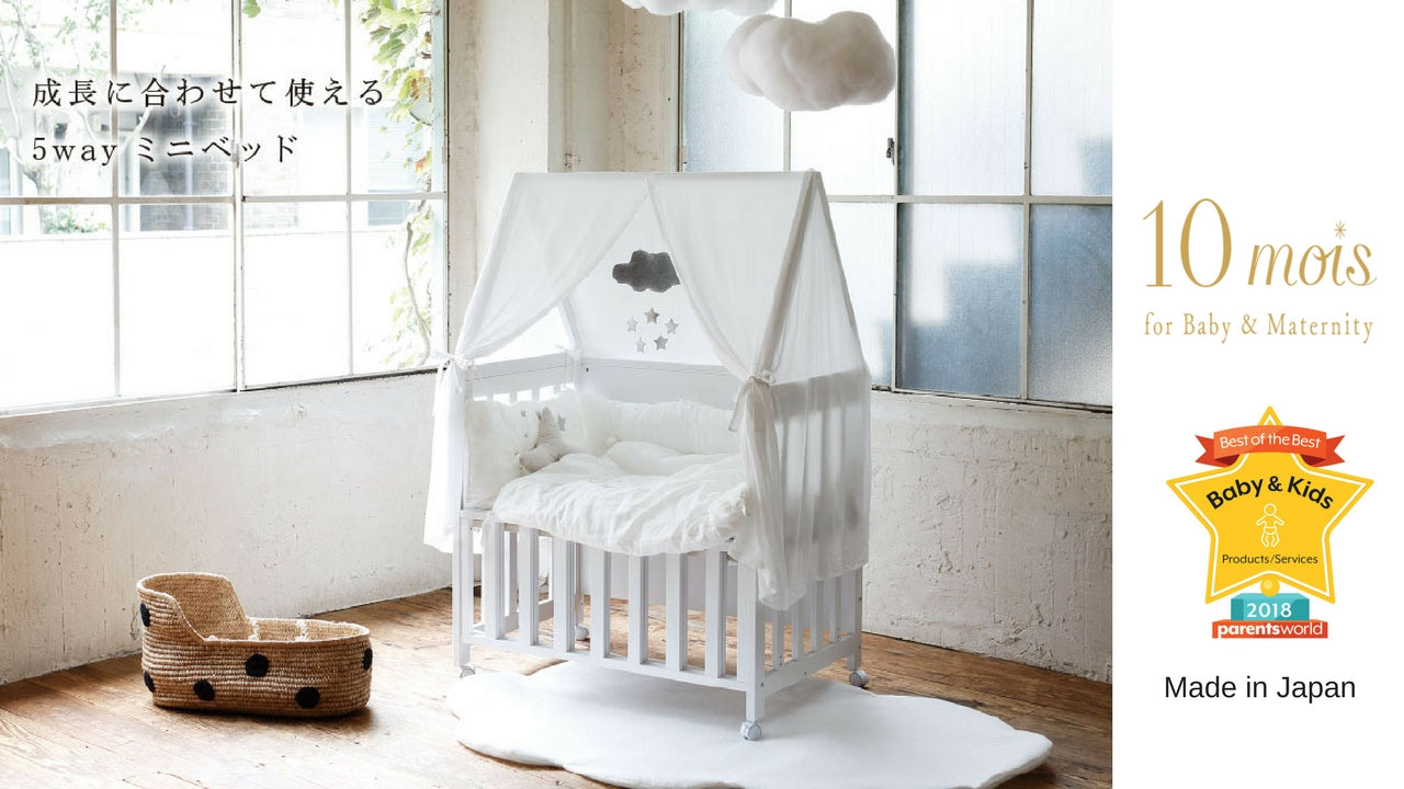 https://www.littlebaby.com.sg/collections/10-mois/products/10mois-5-in-1-convertible-baby-bed-desk