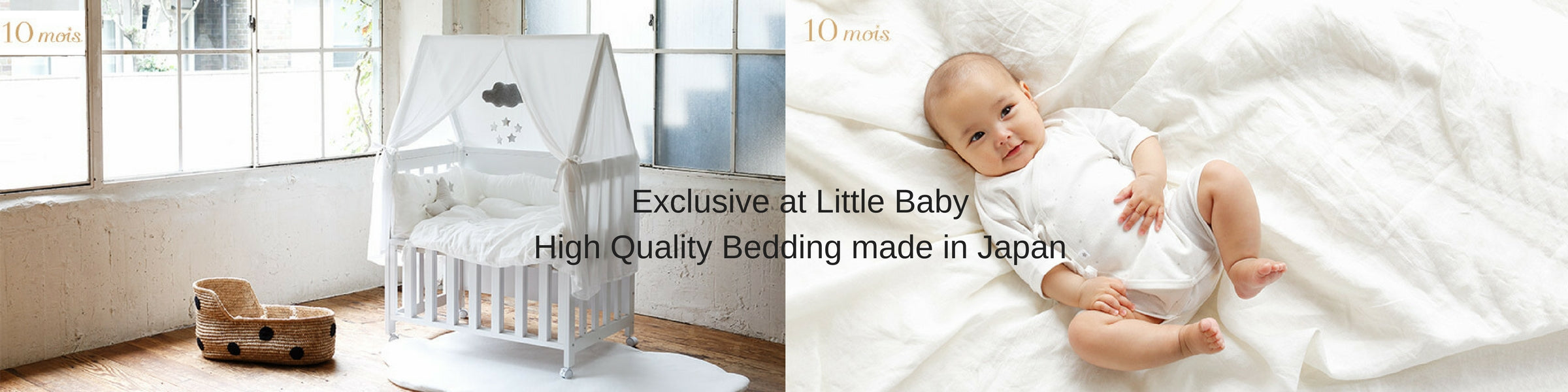 10mois children bedding from Japan