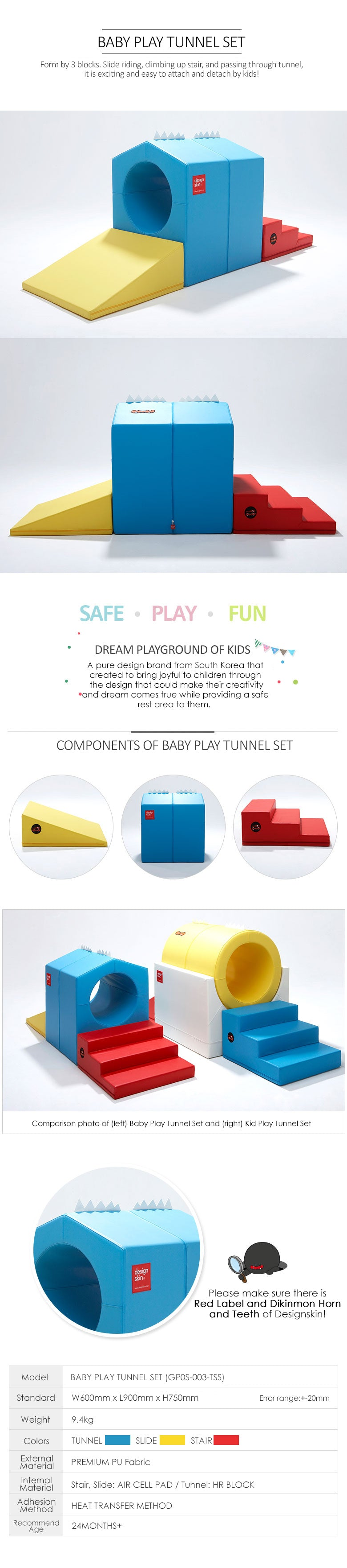 baby play tunnel set designskin