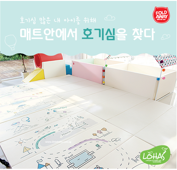 Foldaway Design Playmat Singapore