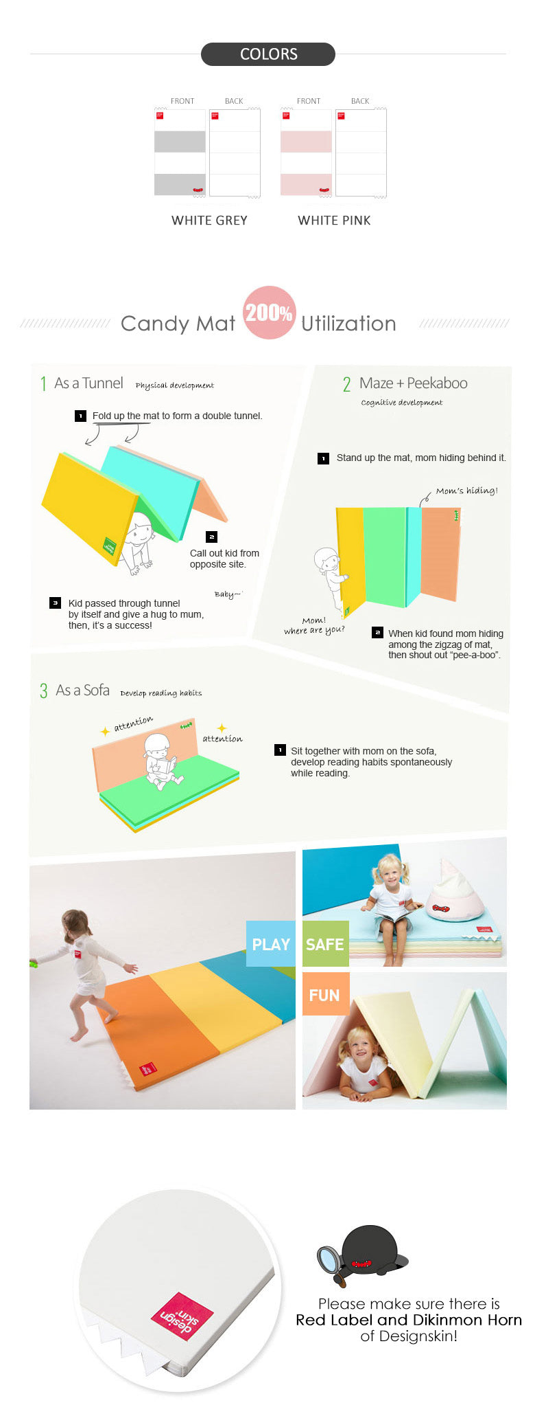 designksin dual chic mat size and color