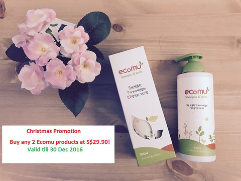 Ecomu Baby Shampoo and Bath