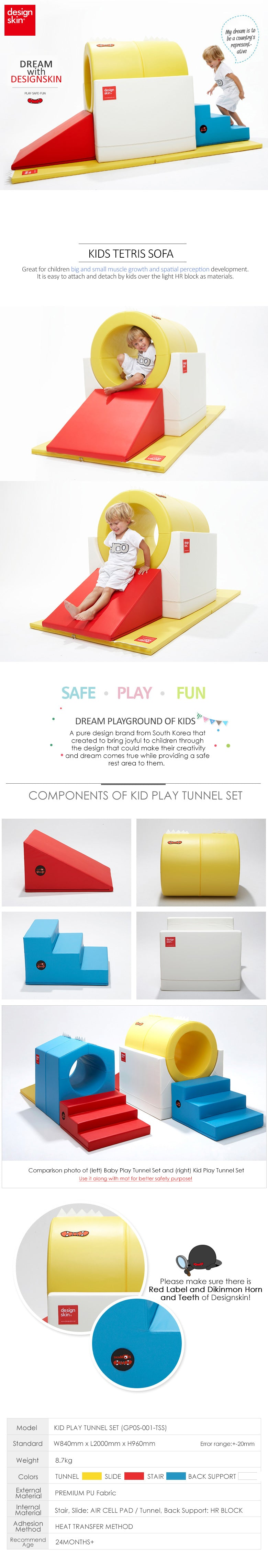 kid play tunnel set desginskin