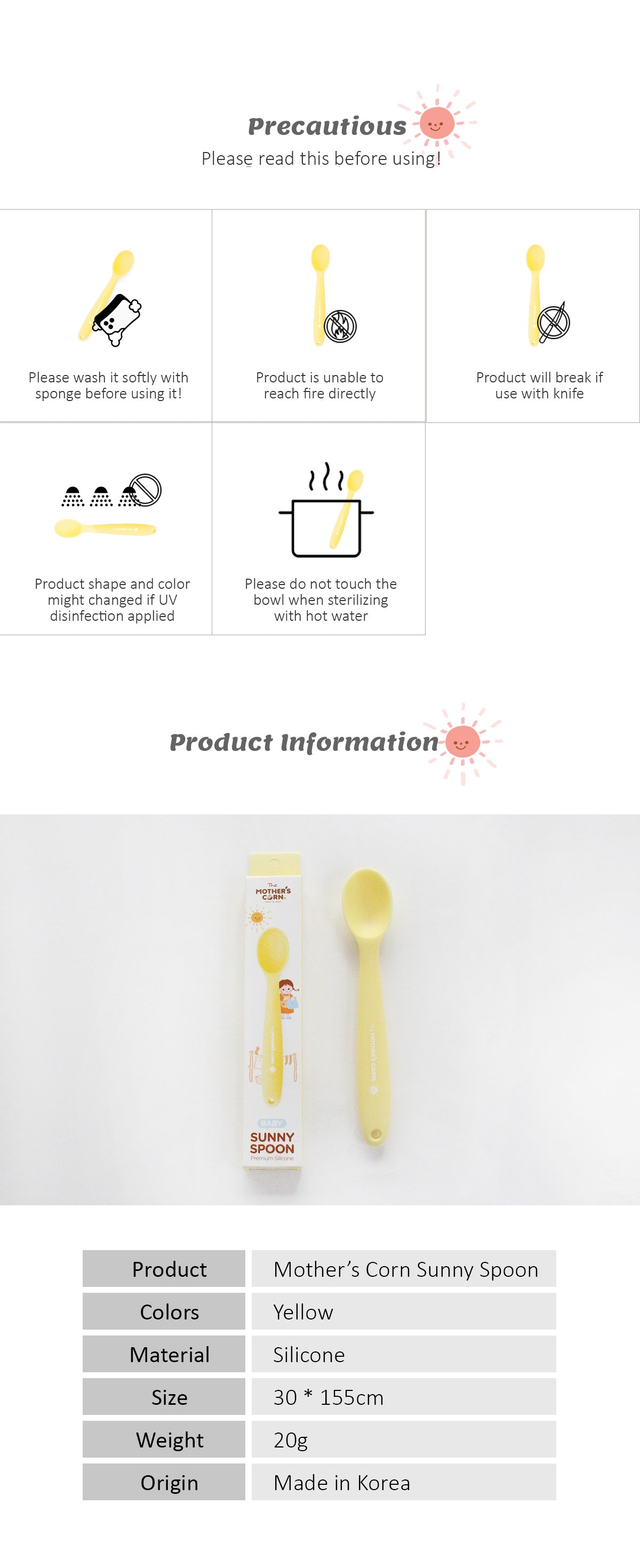 Silicone Spoon Yellow