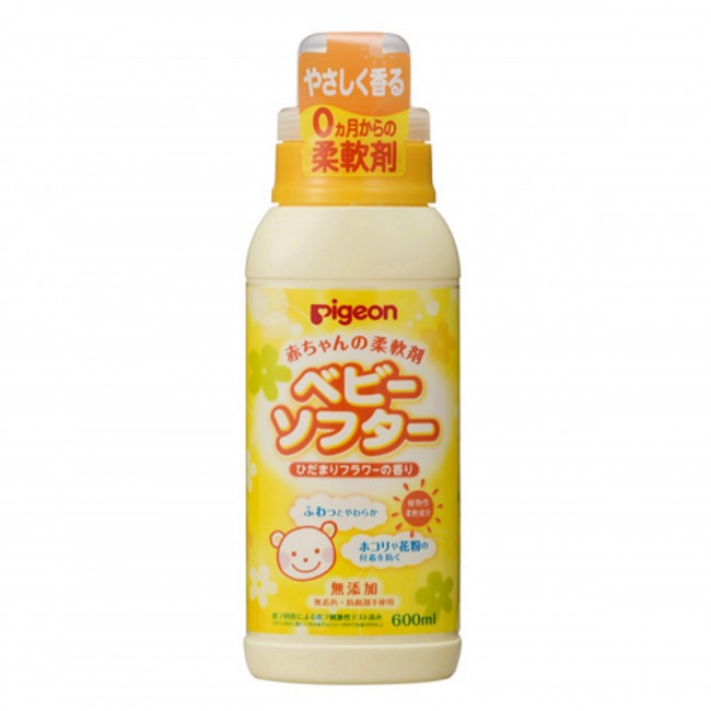 Pigeon Baby Laundry Softener w Fragrance 600ml (Japan)
