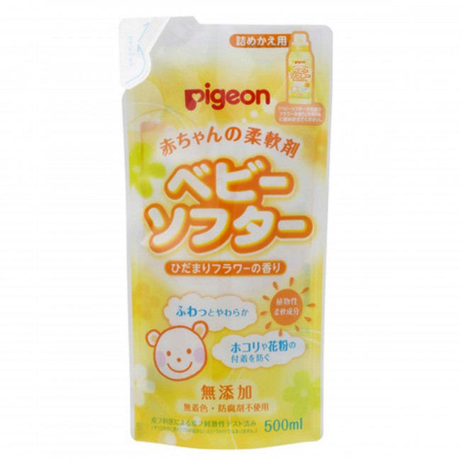 Pigeon Baby Laundry Softener Scented Refill 500ml (Japan)