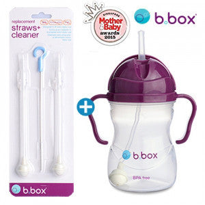 B.Box Sippy Cup + Replacement Straw & Brush Set (Grape) - Little Baby