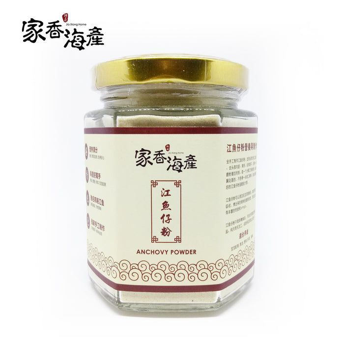 [Bundle Pack] Jia Xiang Premium Pure Anchovy Powder 100g + Premium Pure Shiitake Mushroom Powder 35g