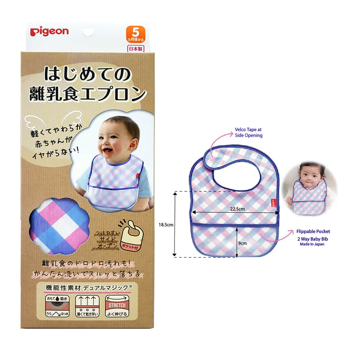 Pigeon 2-Way Baby Bib - Check Design