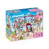 5485 Furnished Shopping Mall - Little Baby