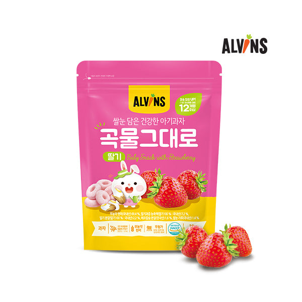 ALVINS Korean Baby Rice Snack (Strawberry) for 12 Months +
