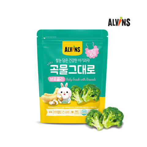 ALVINS Korean Baby Rice Snack (Broccoli) for 6 Months +