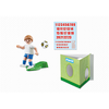 6898 Soccer Player - England (Pre Order) - Little Baby Singapore - 3